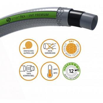 Градински маркуч за поливане Smartflex SMT
